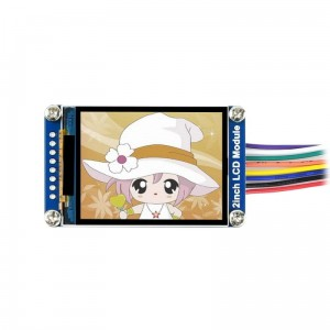 240x320, ST7789 General 2inch LCD display Module, IPS