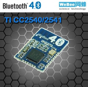 Bluetooth 4.0 CC2540 port UART